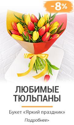 Балашиха2 заказ цветов на дом искусственные цветы из франции купить